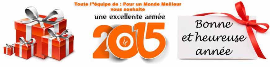Bonne Année cadeaux 2015